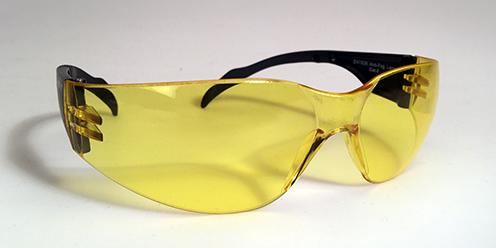 optik spezialbrillen schutzbrillen burg sehen und h ren. Black Bedroom Furniture Sets. Home Design Ideas